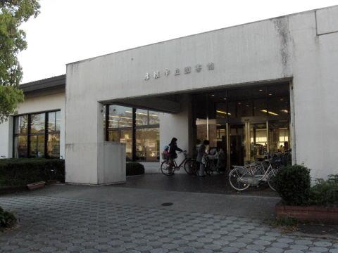 図書館 彦根 市立