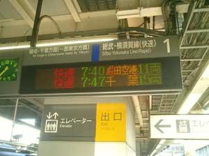 http://geo.d51498.com/straphangerseye/narashinohara/contents/report/sobu/11cars005.jpg